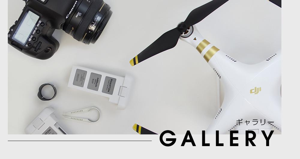 half_gallery_banner