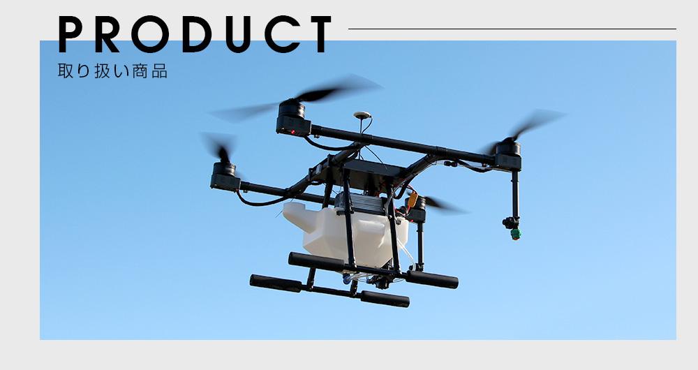 half_product_banner